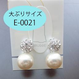 イヤリング E-0021