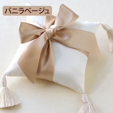 リングピロー(バニラベージュ) R-0301