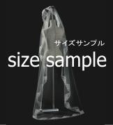 ブライダル マリアベール セミロング丈 M-192(長さ200cm)