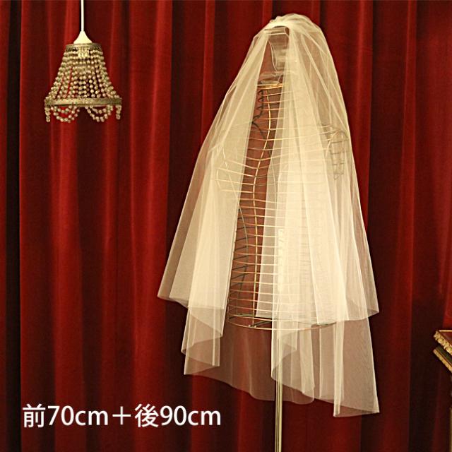 【ご遠方レンタル商品】切りっぱなしベール V-101(70+90)