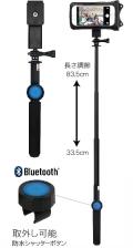 Fisheye dicapac 防水セルフィースティック DADP-1S