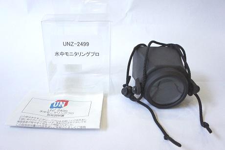 U.N 水中モニタリングPRO UNZ-2499 (未使用中古品)