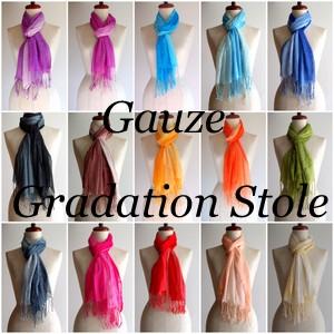 【ガーゼ ストール】グラデーション ガーゼストール/18カラー/綿のようなスカーフ UV UVカット★メール便対応