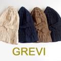 【GREVI グレヴィ  帽子】 イタリア直輸入 折りたたみ ブレードハット リボン UVカット 紫外線防止 グレビ帽子<GREVI ブレードハット公式ショップ>★送料無料
