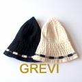 GREVI グレヴィ 折りたたみ帽子 おしゃれ帽子 ブレードハット  ブラック ホワイト UVカット イタリア直輸入★送料無料