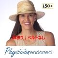 【Physiciane endorsed】ラフィア 帽子 中折れ UV UVカット メンズ ハット 日よけ UPF50+  紫外線防止 麦わら帽子の通販ショップ
