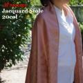 【大判ストール】クジャク羽柄ストール 22色取り揃えのパシュミナの風合い ジャガード  ストール★メール便対応