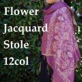 【ジャガード ストール】SS/AW /大判・12カラー/花柄/大判ストール/パシュミナの風合いのストール・厚手★メール便対応