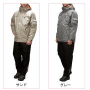 防水防寒スーツ・エバンス
