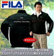 FILA 中わた入り切替ジャケット