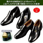 カンガルー革使用スタイルアップ紳士靴