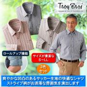 トロイ・ブロス 旅に重宝サッカーシャツ同サイズ3色組 / TROY BROS
