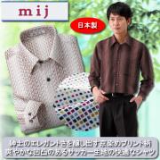 エムアイジェイ 日本製京染めサッカープリントシャツ