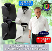 フランコ・コレツィオーニ 二重変化衿ドレスシャツ2色組 / Franco collezioni