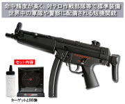 〈H&K〉MP5 A5 R.A.S HOP UP電動サブマシンガンセット