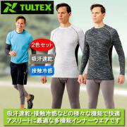 タルテックス アンダーウエア長袖Tシャツ同サイズ2色組 / TULTEX