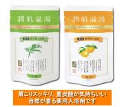 医薬部外品 薬用潤肌温湯 (12回分)
