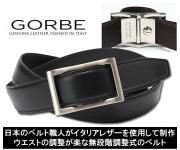 ゴルベ イタリアンレザー振り子バックルベルト/ GORBE