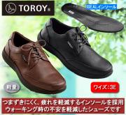 【幅広3E相当】 トロイ 紳士カジュアルウォーキングシューズ / TOROY