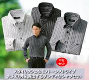 モノトーンストライプ柄長袖シャツ同サイズ3色組