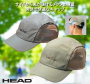 ヘッド メッシュキャップ / HEAD
