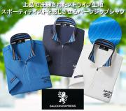 サルーンエクスプレス ストライプ柄ハーフジップ5分袖シャツ同サイズ3色組 / SALOON EXPRESS