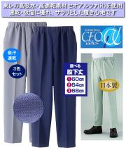 日本製セオアルファ涼やかパンツ同サイズ3色組