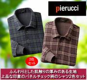 ピエルッチ 起毛タッチチェック柄シャツ同サイズ2色組