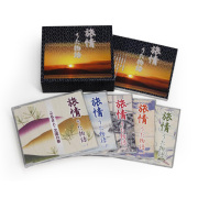 旅情うた物語 [CD]5枚組 TJJC-19012