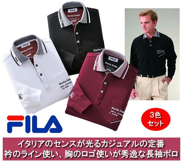FILA 衿ジャカード長袖ポロシャツ同サイズ3色組