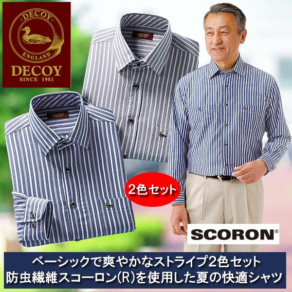 デコイ スコーロン (R) 使用長袖ストライプシャツ同サイズ2色組