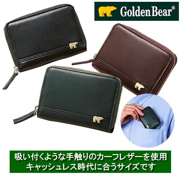 【財布 ウォレット 小銭入れ】ゴールデンベア カーフレザー牛革小銭入れ / Golden Bear