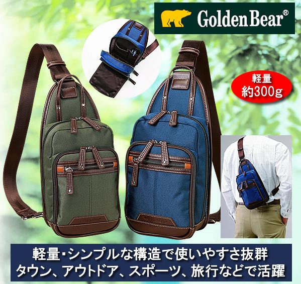 ゴールデンベア ワンショルダーバッグ / Golden Bear