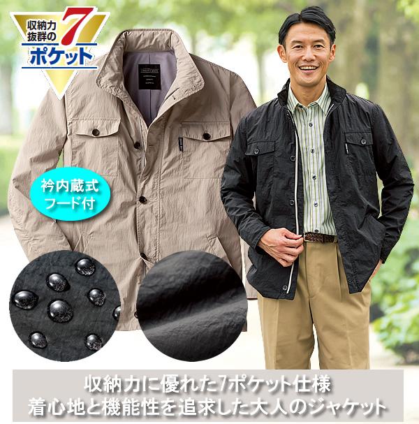 7ポケット仕様軽量はっ水トラベルジャケット