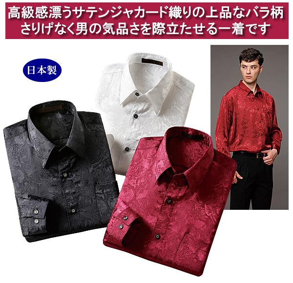 日本製バラ柄ジャカードシャツ