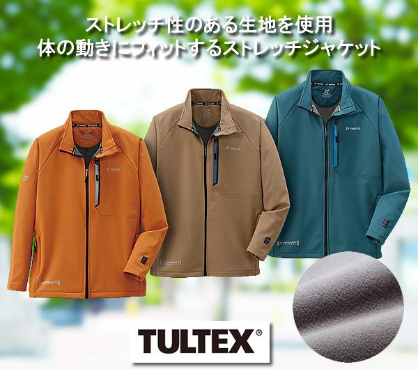 タルテックス裏フリースストレッチジャケット / TAUTEX