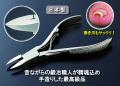 日本製 光月作手造りニッパ型爪切り巻き爪用