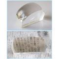クリスタルガラス製 文鎮にもなる拡大鏡 (大) CL-0061 2個セット
