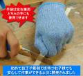 【特殊機能手袋 安全手袋 軍手】FALCON ファルコン 耐切創手袋 スペクトラ子供用プロテクト手袋 守っ手ね