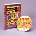 包装・ラッピング講座 [DVD]