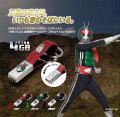 仮面ライダー スマートキーホルダー (4GB)