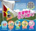 洗濯物干しカバー マジカルカバー(花玉)ホック付 / サイズL