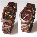木製腕時計 角型 丸型