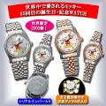 【 ディズニーウォッチ 時計 disney watch 】 ミッキー85 周年記念 天然ダイヤモンドウォッチ