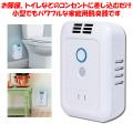 家庭用オゾン脱臭器 オゾンの力