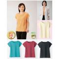 綿100%フレンチシャツ同サイズ5色組