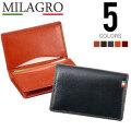 Milagro(ミラグロ) イタリア製ヌメ革 パス&カードケース ca-s-544