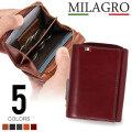 Milagro(ミラグロ) イタリア製ヌメ革 タンポナートレザーシリーズ(テラローザ) 3つ折り財布 ca-s-568
