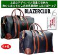 日本製  豊岡鞄  ブレザークラブ ボストンバッグ 10358