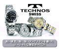 テクノス サファイア タングステン / TECHNOS